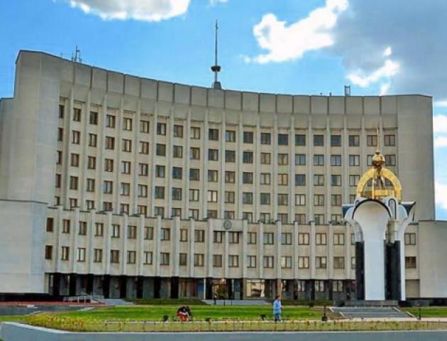 Призначили ще одного заступника голови Волинської ОДА
