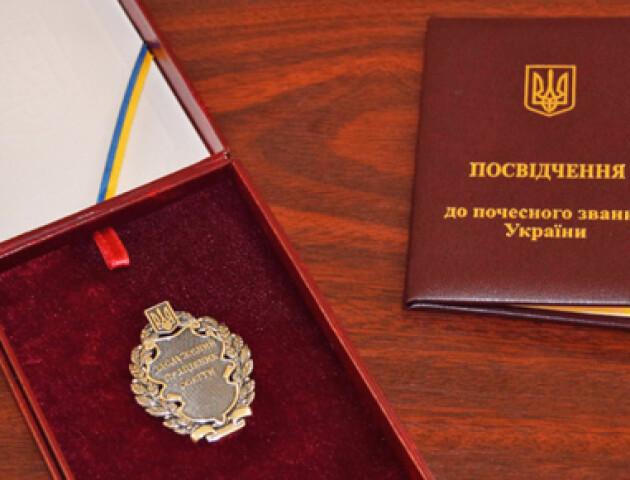 З нагоди 8 Березня Зеленський відзначив спортсменку, професорку та чиновницю з Волині