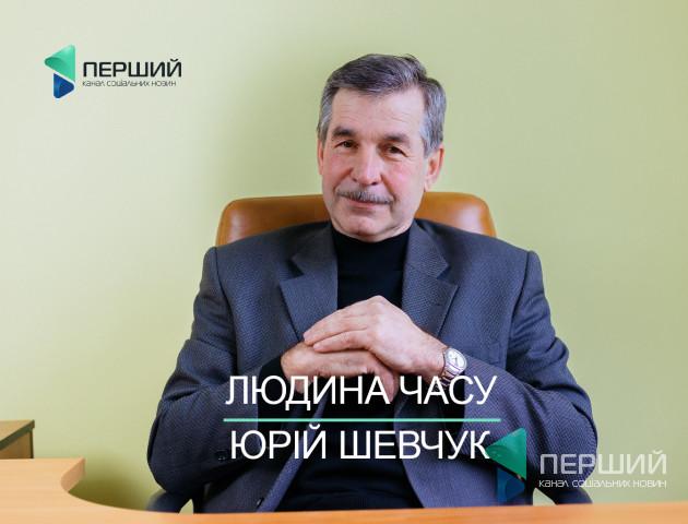 Георгій Шевчук назвав трійку кращих забудовників Луцька
