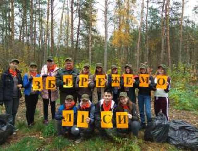 Як волинські школярі з лісівниками прибирали ліс. ФОТО