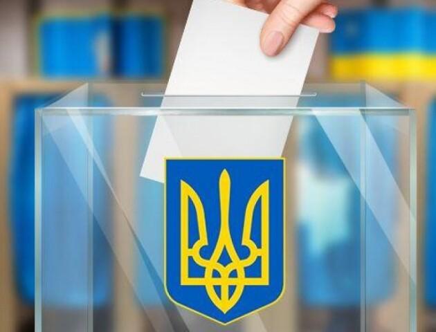 В Україні змінилось виборче законодавство. Розповідаємо детально