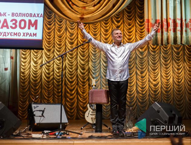 У Луцьку з благодійним концертом виступив Олег Скрипка. ФОТО