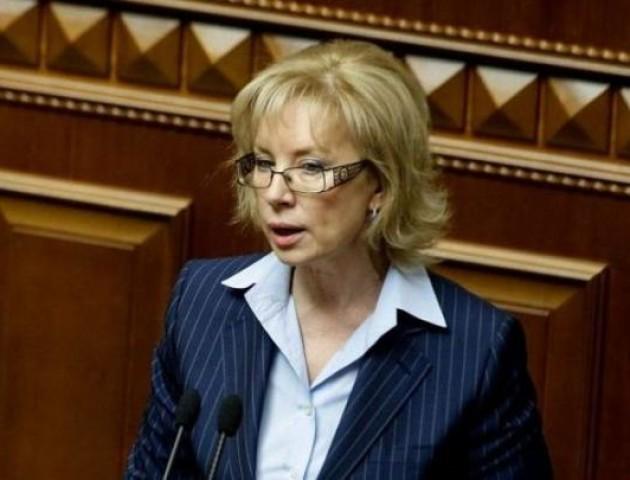 В Україні новий омбудсмен