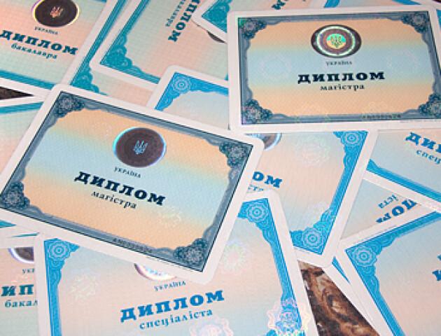 В Україні тепер можуть анулювати диплом про вищу освіту. Чому?