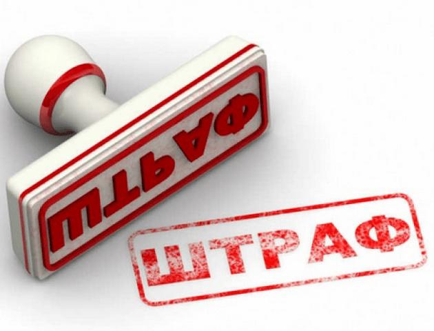 За порушення продажу підакцизних товарів волинські підприємці заплатять понад 4 мільйони штрафу