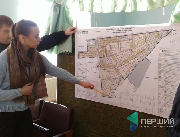 Що чекає на Струмівку: у селі біля Луцька обговорили генплан