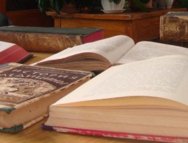 Облрада хоче «загубити» обласну медичну бібліотеку