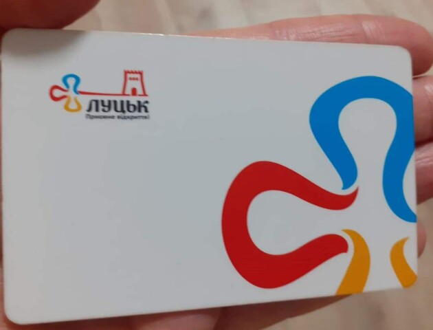 Почали видавати пільгові е-квитки на проїзд мешканцям громад, що приєдналися до Луцька
