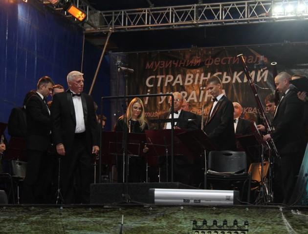 У Луцьку триває фестиваль  «Стравінський та Україна»
