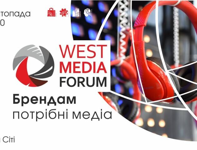 Стала відома повна програма West Media Forum: брендам потрібні медіа