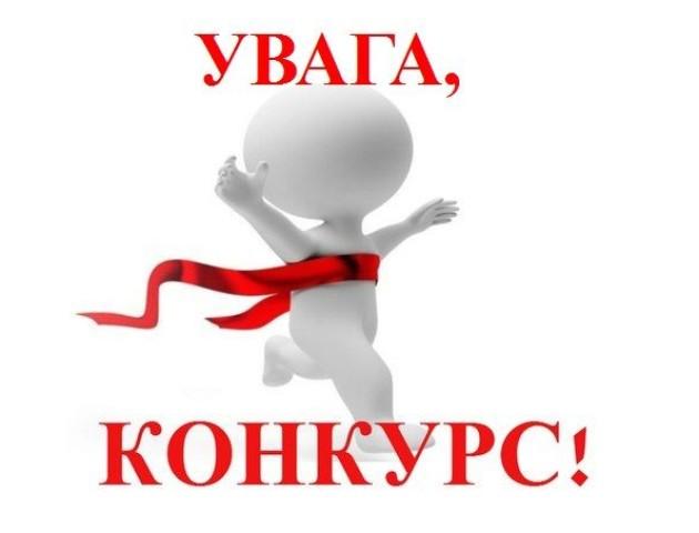Для Волинського тубдиспансеру шукають генерального директора