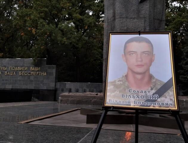 У Харкові прощаються із загиблим у катастрофі АН-26 курсантом