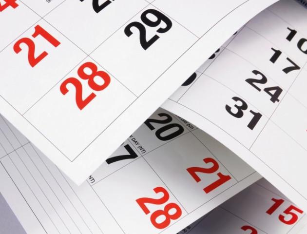 Закон про новий вихідний день в Україні набув чинності