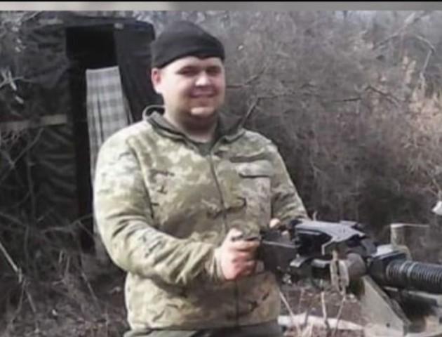 Повідомили, коли привезуть тіло загиблого на Донбасі волинянина