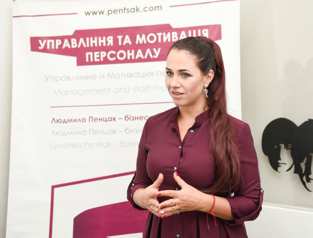 Експерт з мотивації персоналу Людмила Пенцак запрошує на «ваш проект за 30 днів»