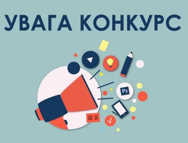 Оголосили конкурс на посаду директора КП «Волинський обласний санаторій «Лісова пісня»