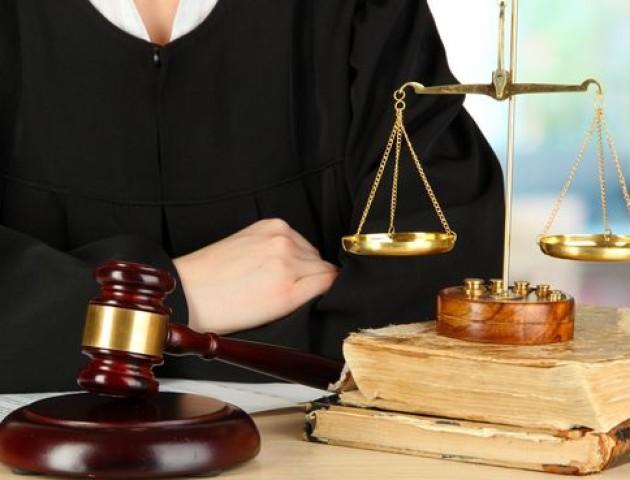 На Волині звільнили у відставку суддю