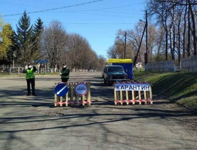 У Нововолинську запрацюють ще два карантинні контрольно-пропускні пункти