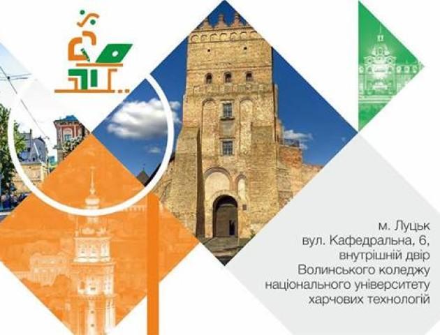 У Луцьк приїде «десант зі Львова», щоб передавати досвід «реформування»