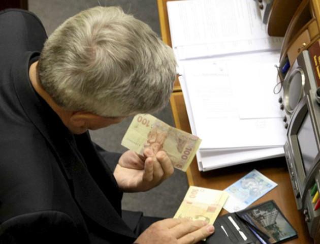Депутати Верховної Ради підняли собі зарплату