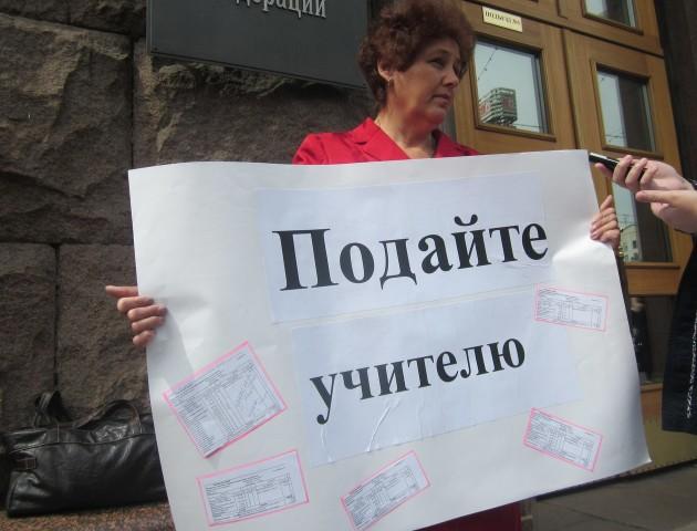 У Володимирі-Волинському  бракує грошей на зарплату педагогам