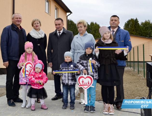 Будинки для прийомних сімей на Волині допоміг збудувати німецький фонд. ФОТО