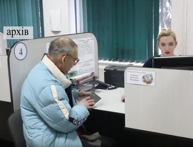Волинський центр зайнятості підбив підсумки роботи за 2018 рік. ВІДЕО