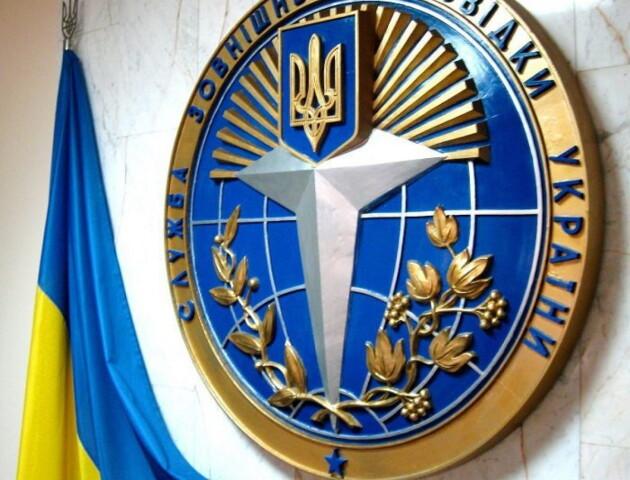 Зеленський призначив нового главу Служби зовнішньої розвідки
