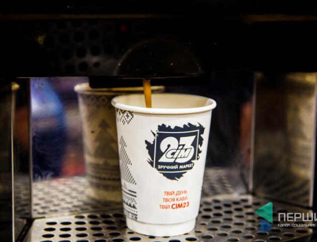 В луцьких магазинах заборонять готувати каву