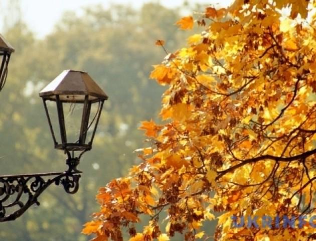 Якою буде погода у Луцьку та області на вихідних, 29-30 вересня