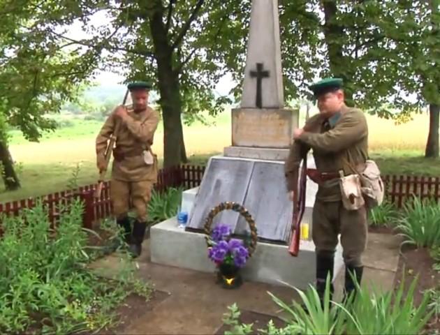 На Волині вшанували загиблих прикордонників. ВІДЕО