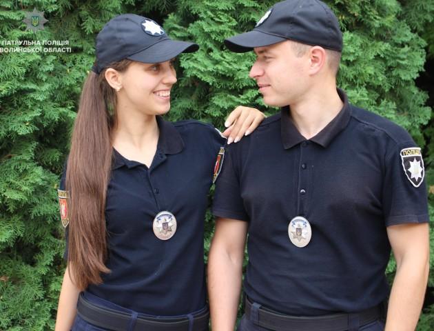 «Не думав, що так закрутиться»: як служба у поліції Луцька поєднала долі. ФОТО