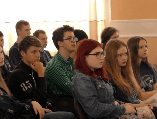 Луцьким школярам провели курс програми «15». ВІДЕО