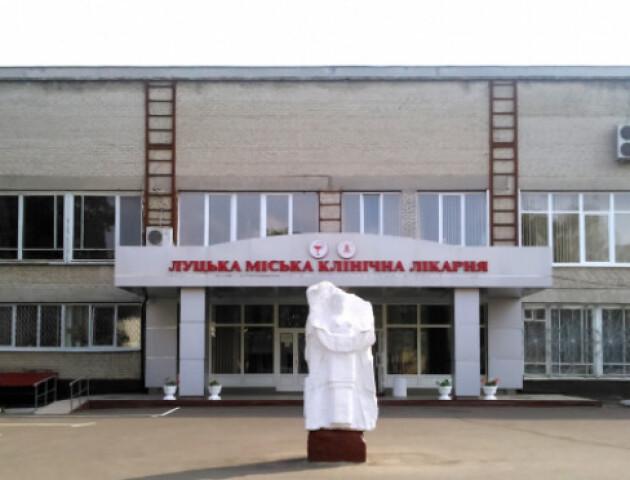 Луцьку виділили 9,5 мільйона на ремонт міської лікарні