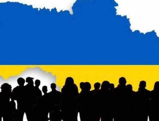 Населення України у 2020 році значно зменшилося, - Держстат