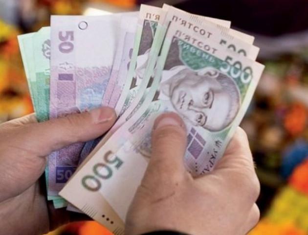 Назвали середню зарплату в Україні