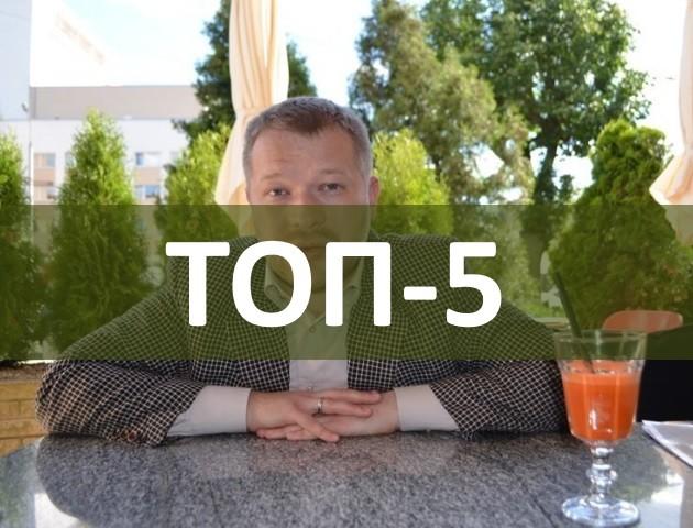 Затримання бізнесмена Верзуна, інтерв'ю із стоматологом Василюком та ДТП у центрі: ТОП-5 за вихідні