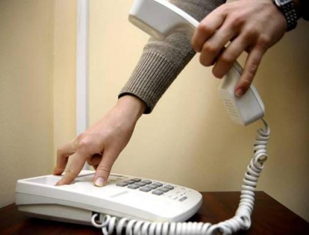 З 1 листопада в Україні зросла ціна на стаціонарний телефонний зв'язок