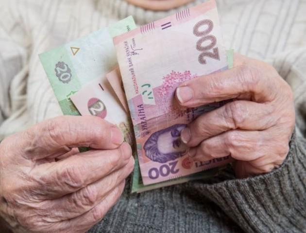 Українцям підвищать мінімальну пенсію