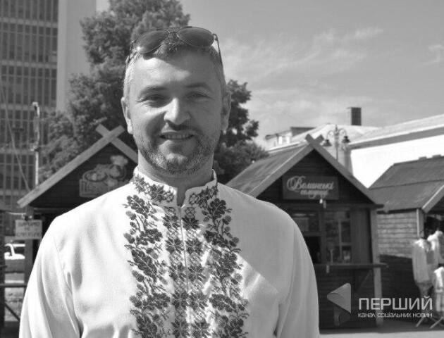 Знайшли тіло зниклого Олексія Веремійчика