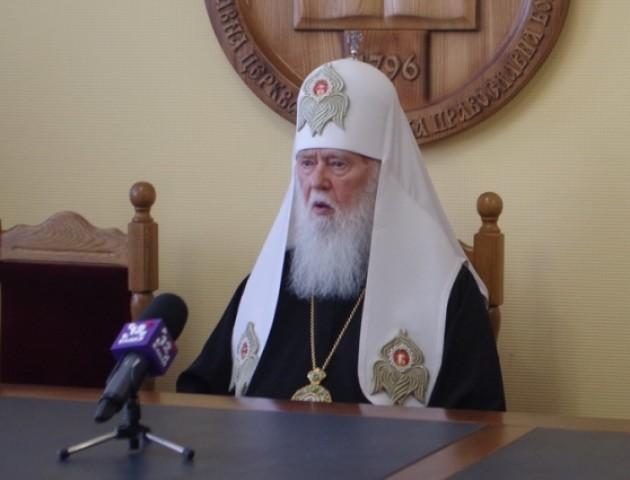 Патріарх Філарет: Нічого українського в УПЦ МП немає