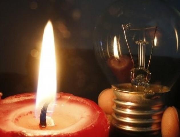 Графік відключення світла у Луцьку 2 листопада