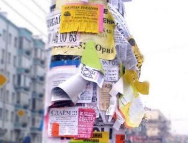 В Україні заборонили рекламу на стовпах