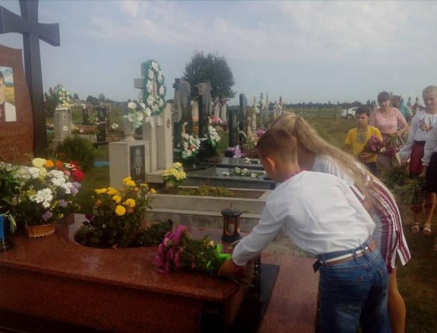 Волиняни вшанували земляка, загиблого на Майдані