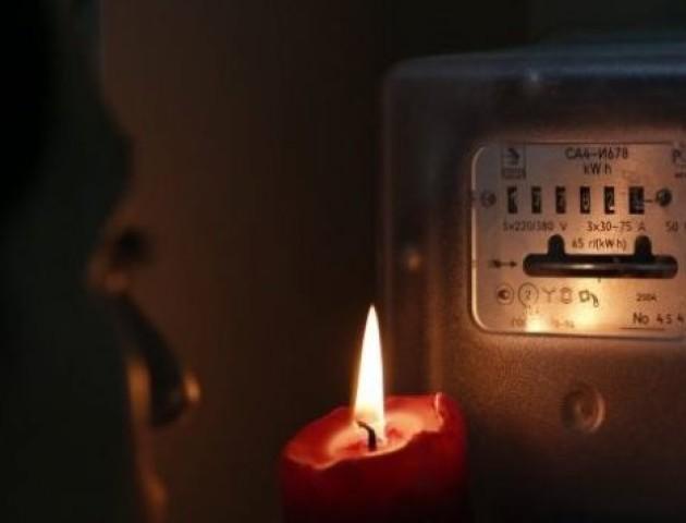 Графік відключення світла у Луцьку на 20 грудня