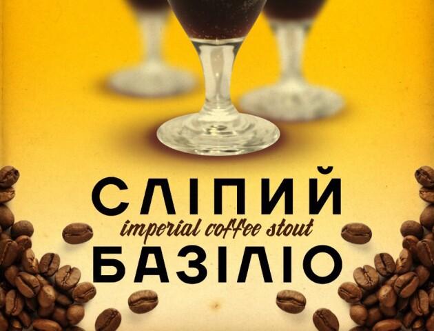 В луцькій броварні зварили новий кавовий напій