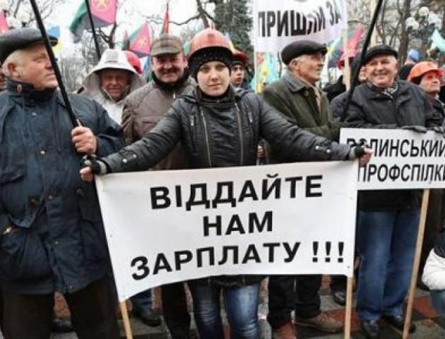 Волинським шахтарям досі не виплатили всю зарплату за вересень