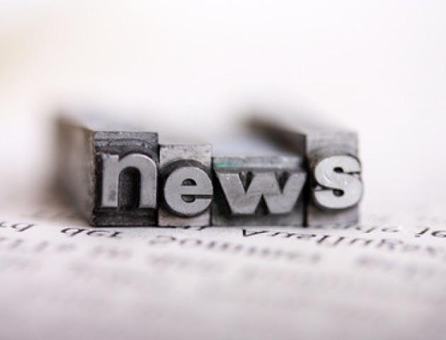 Екстрасенси у Рожищі, новий закон та Саакашвілі: ТОП-3 новини за 6 грудня
