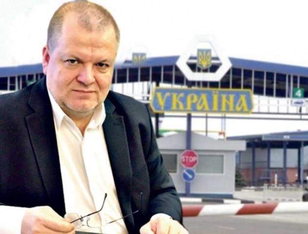 Очільника Волинської митниці призначили заступником голови ДФС