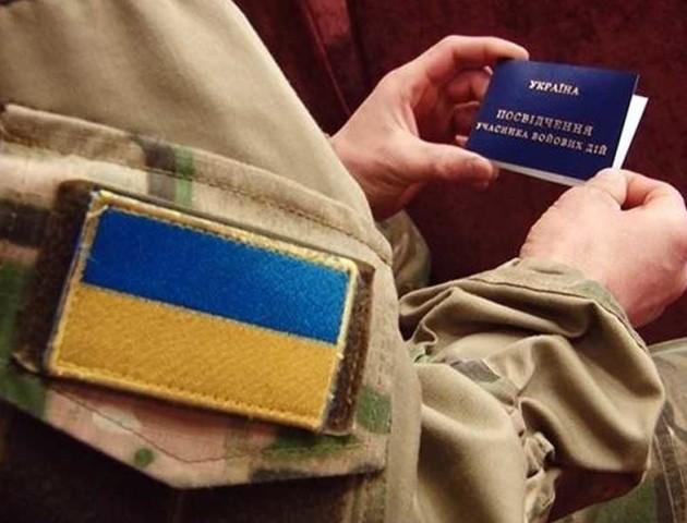 Учасникам бойових дій у Луцьку куплять квартири
